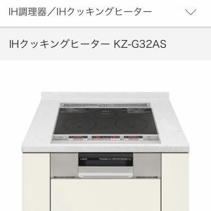 マンションリフォーム~IHコンロ選び~