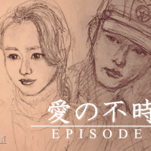 韓国ドラマ「愛の不時着 第2話」感想&あらすじ:リ・ジョンヒョク、お前。(怒)