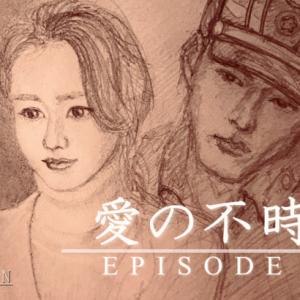 韓国ドラマ「愛の不時着 第3話」感想&あらすじ:セリ、人を見る目がある。さすが経営者。