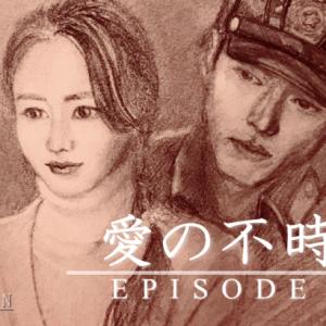 韓国ドラマ「愛の不時着 第4話」感想&あらすじ:平和な回。嵐の前の静けさか。