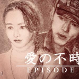 韓国ドラマ「愛の不時着 第6話」感想&あらすじ:朝鮮のトム・クルーズか!