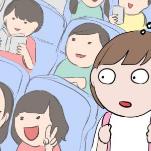 【新婚旅行②】初めての飛行機で祈ろう!の巻【グアム】