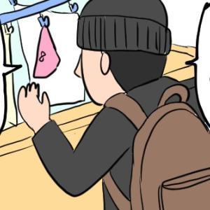 【下着泥棒】変態のくせに選り好みしやがって【漫画】