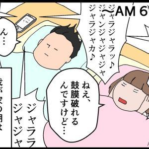 寝てる人に「起きろ」と言うと「起きてるよ」と返事がくる謎。(嘘つけー!)