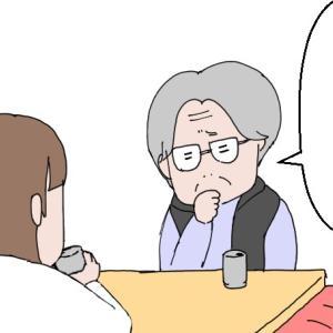 祖母「あんた離婚されるど」