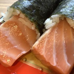 【スーパーの惣菜厳選5品】おいしい記憶 2020年5月