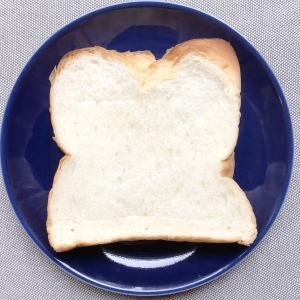 ほんのりした甘味を感じる、まるでご飯のようなベルクの食パン