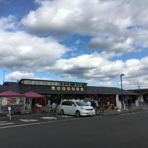 道の駅湧水の郷しおや@栃木【大自然の贈り物】