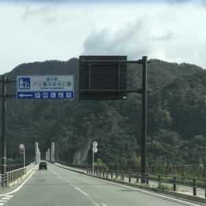 道の駅八ッ場ふるさと館@群馬【共存すること】