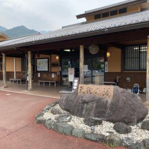 道の駅あがつま峡@群馬【ふれあい憩いの場】