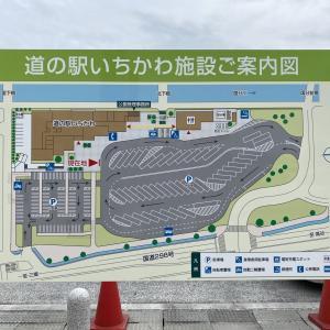 道の駅いちかわ@千葉【都心から一番近い道の駅】