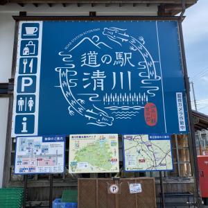 道の駅清川@神奈川3【メグドン&メグコロ】