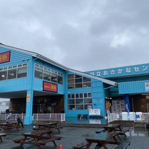 道の駅日立おさかなセンター@茨城11【食べれずの浜焼き】