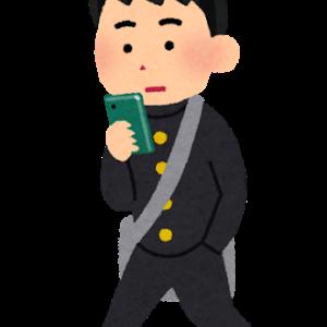 【緊急】オンライン授業に制服は必要なのか。