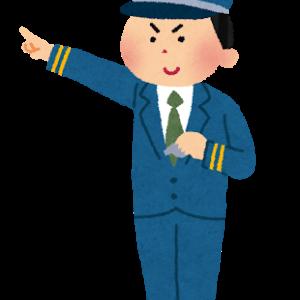 【JR北海道】乗務中に窃盗未遂 車掌懲戒解雇