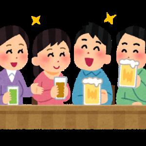 【大分県考案】感染避ける飲み方
