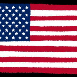 米、ファーウェイ制裁強化 輸出禁止 外国製半導体も