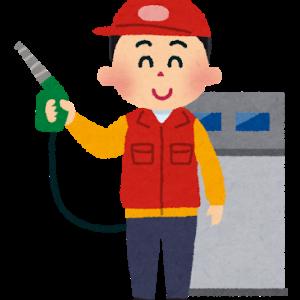 【ガソリン価格】レギュラー「100円以下」全国に ここ10年で最大の下げ幅 ただし今後は上昇の可能性も