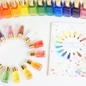 色の学びの最初の一歩@TCカラーセラピスト講座