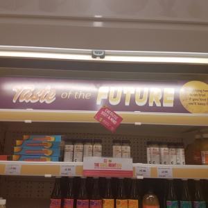 スーパーマーケットに「新商品発見!」コーナー