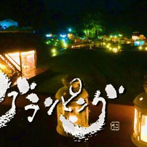 【千葉県/グランピング】関東周辺の安くておすすめなグランピング施設「THE FARM」