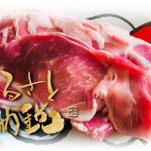 【ふるさと納税(1万円枠)】北海道 中札内村「北海道産 豚肉スライス 4kg」【おすすめ返礼品】