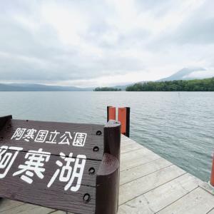 【北海道6月】道東で滝・海・湖を巡る!〜新婚旅行2日目〜