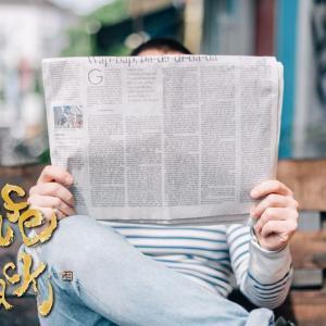 【最強節約術!】日経新聞は楽天証券の日経テレコンで読もう【無料で読めます】