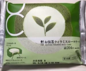 【ローソン】お抹茶ティラミスロールケーキ