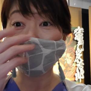 ◇活動報告 2月度 新月瞑想会