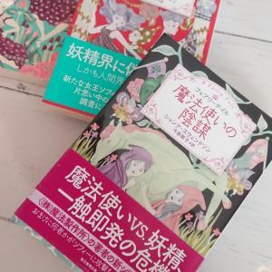♡フェアリーテイルシリーズ♡