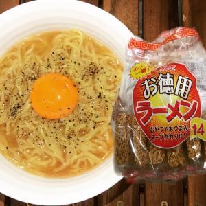 おつまみラーメンを大胆にアレンジ!おつまみラーメンのスープでガチ麺を食う
