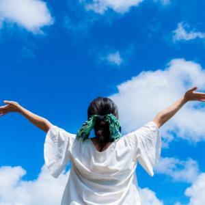 """持続する幸せ✳︎""""幸せになる""""より""""幸せになれる""""ということ"""