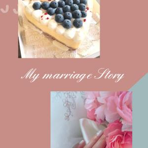 【わたしの結婚物語】捉え方の違いも素直に受け取ったもん勝ち