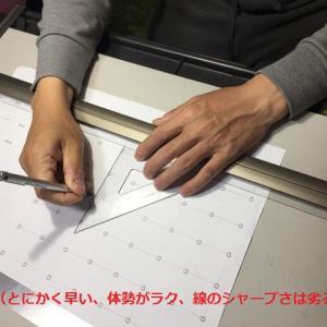 【一級建築士製図8~11枚目】フリーハンド練習