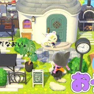 【あつ森】27日目 人気住人ジュンの庭作り!!モダンカフェ【ゆっくり実況】【あつまれどうぶつの森】