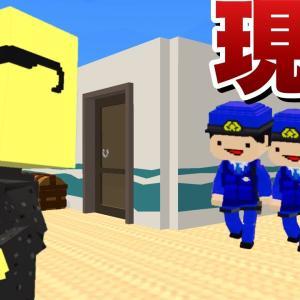 【脱獄ごっこ】ジェスチャーゲームやってみた!