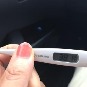 発熱しました!