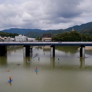 愛媛県大洲市の観光映像といろいろなニュース