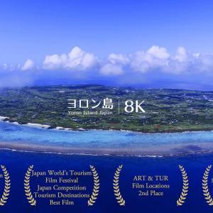 与論島の観光映像といろいろなニュース