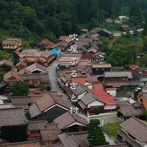 中国地方の鉱山の町の観光映像といろいろなニュース
