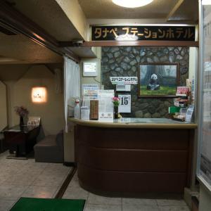 銀鉱山の観光映像、沖縄慰霊の日、いろいろなニュース