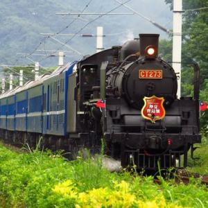 台湾のSL観光列車のニュースなど、いろいろな話題