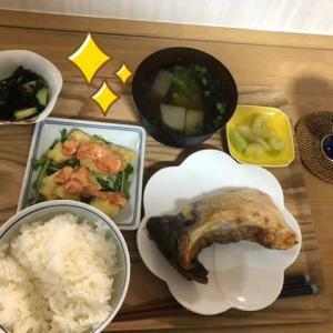 ブリカマ&日本酒