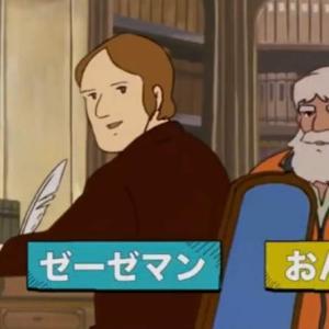 平田修と二谷友里恵ってどんな人?経歴や事業を調べてみた