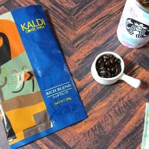 カルディのコーヒーでおうちカフェ♪苦味とコクを求めるならこれ!