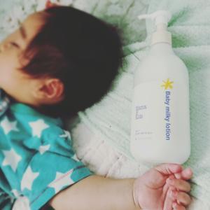 【スキンケア】赤ちゃんの保湿をすると、こんな良いことがあります♪