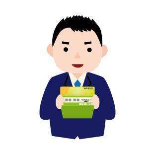 【夏のボーナス】ADHD長男くん初!!
