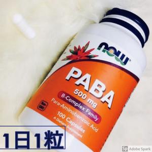飲む日焼け止めのPABA(パラアミノ安息香酸)の効果は?いつ飲む?