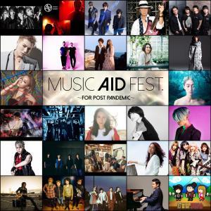【LUNASEA】MUSIC AID FEST.~FOR POST PANDEMIC~